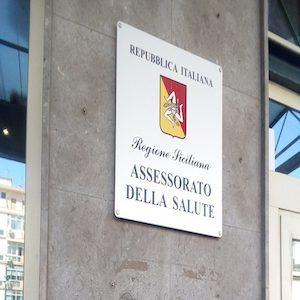 targa dell'assessorato della salute in sicilia
